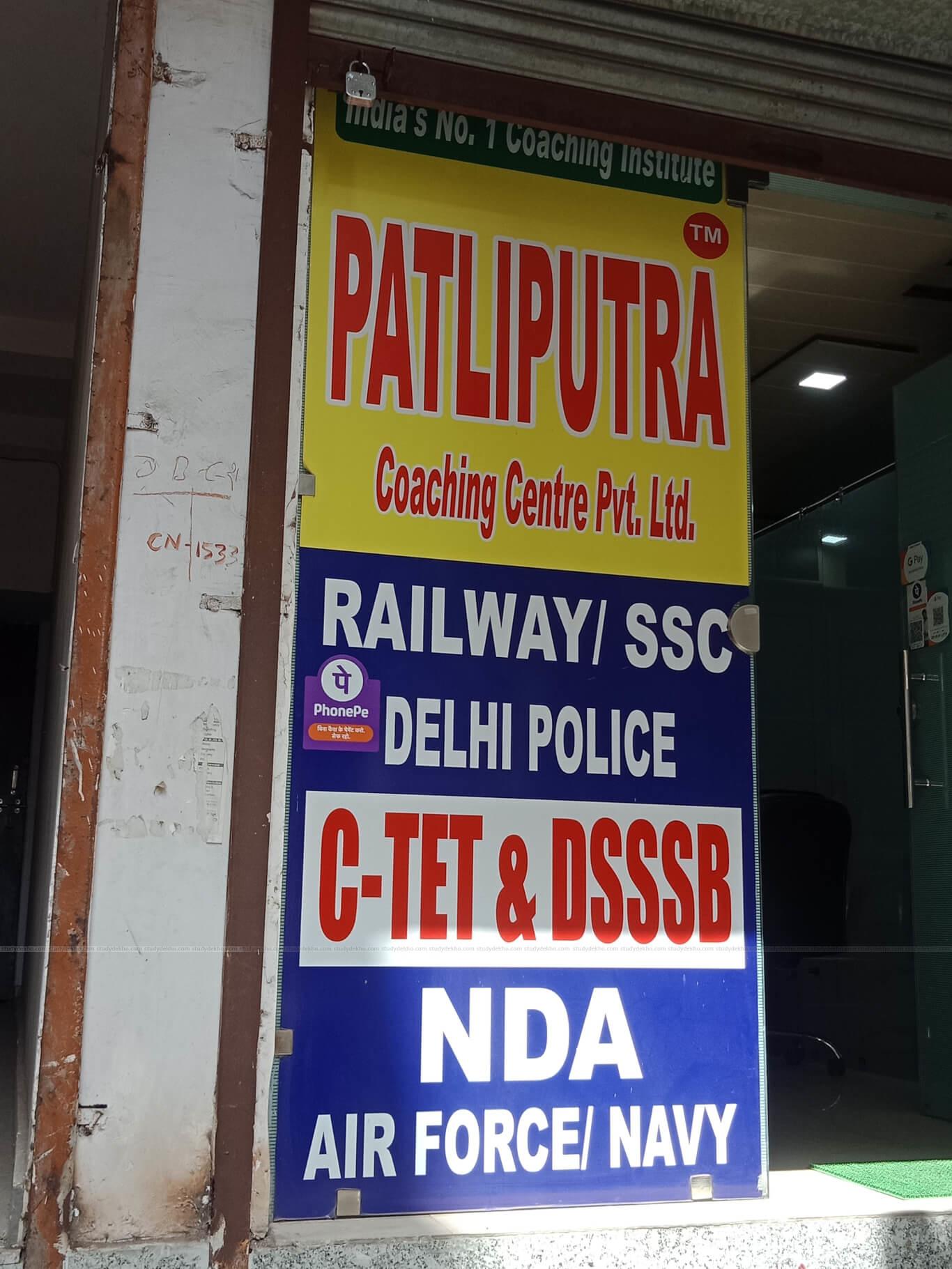 Patliputra Coaching Centre Gallery