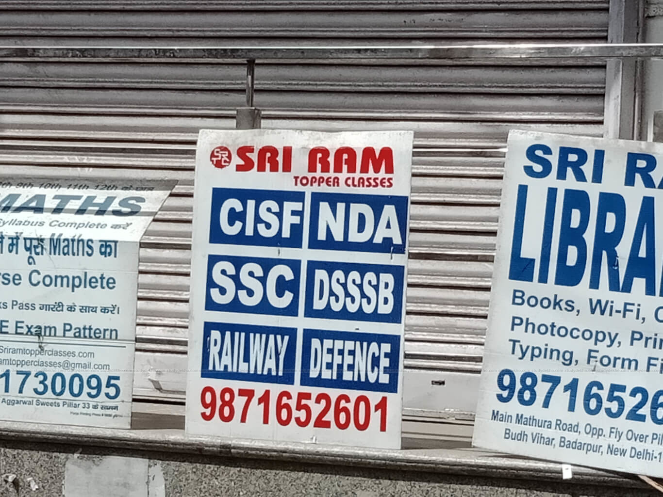 SRI RAM TOPPER CLASSES Gallery