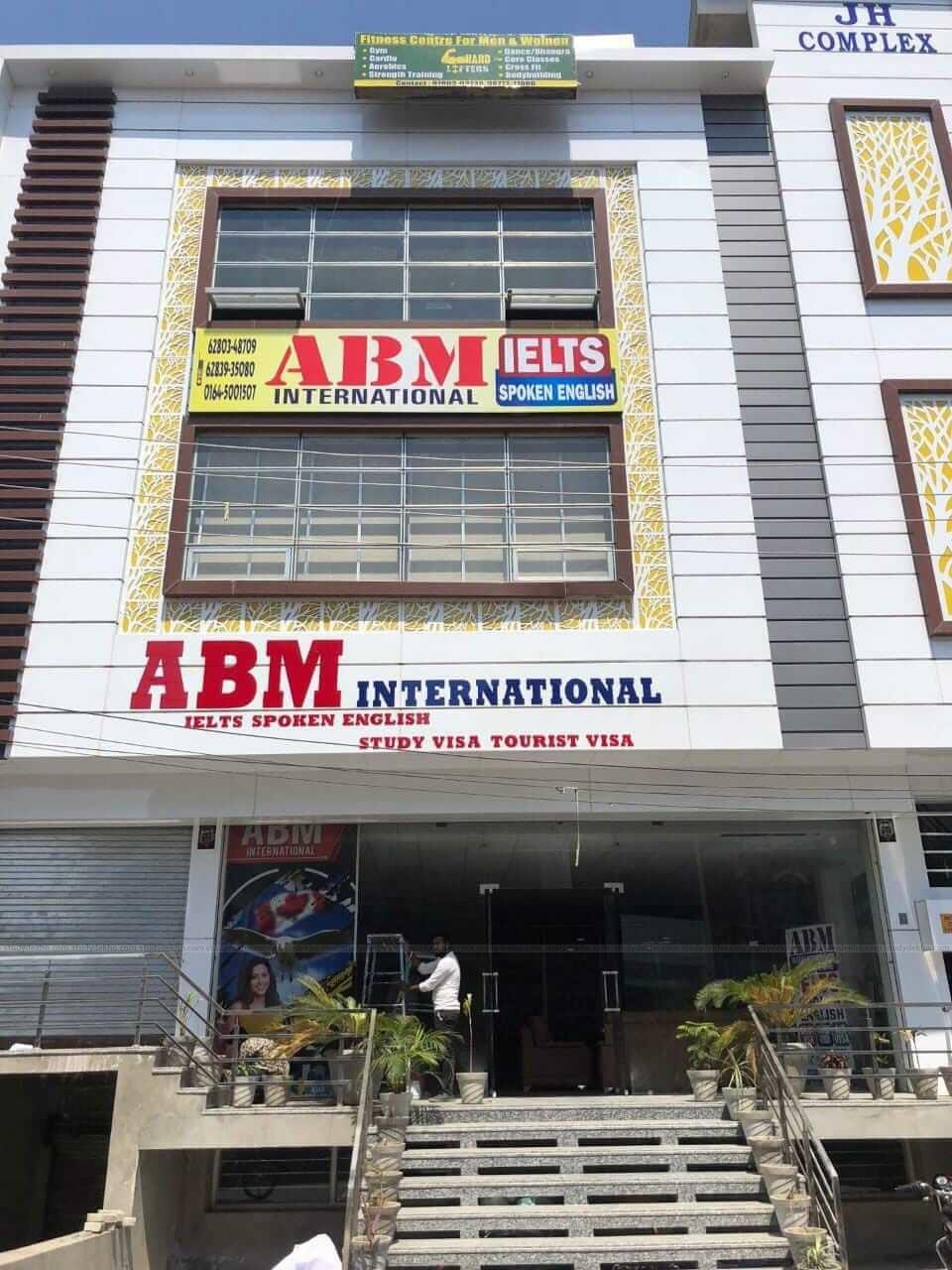 ABM INTERNATIONAL VISA Gallery