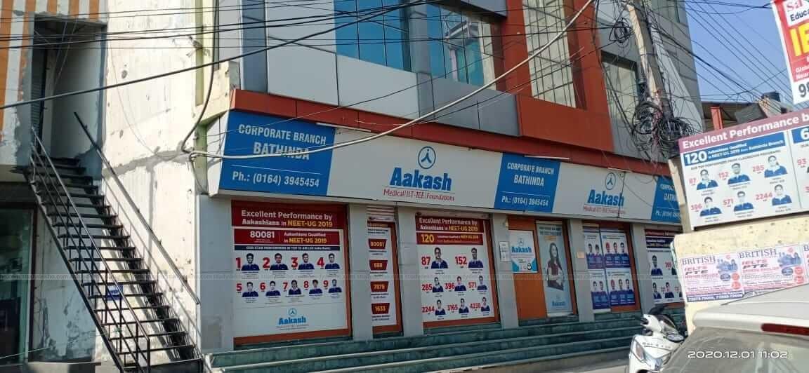 Aakash Institute Gallery