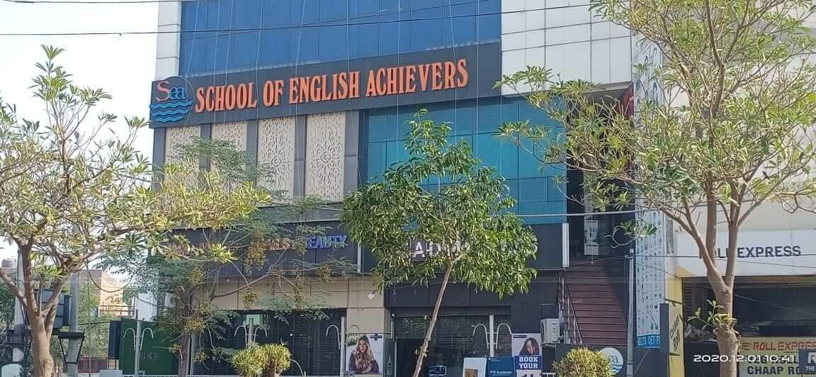 School Of English Achievers Gallery