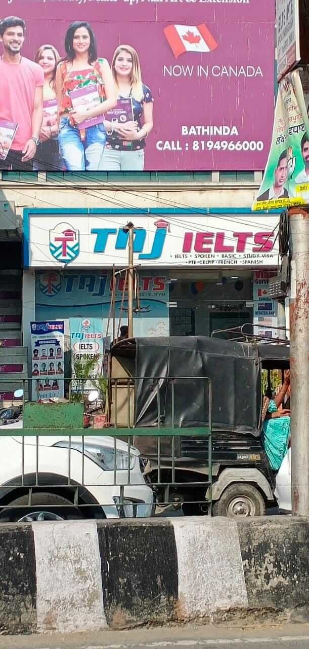TAJ IELTS Gallery