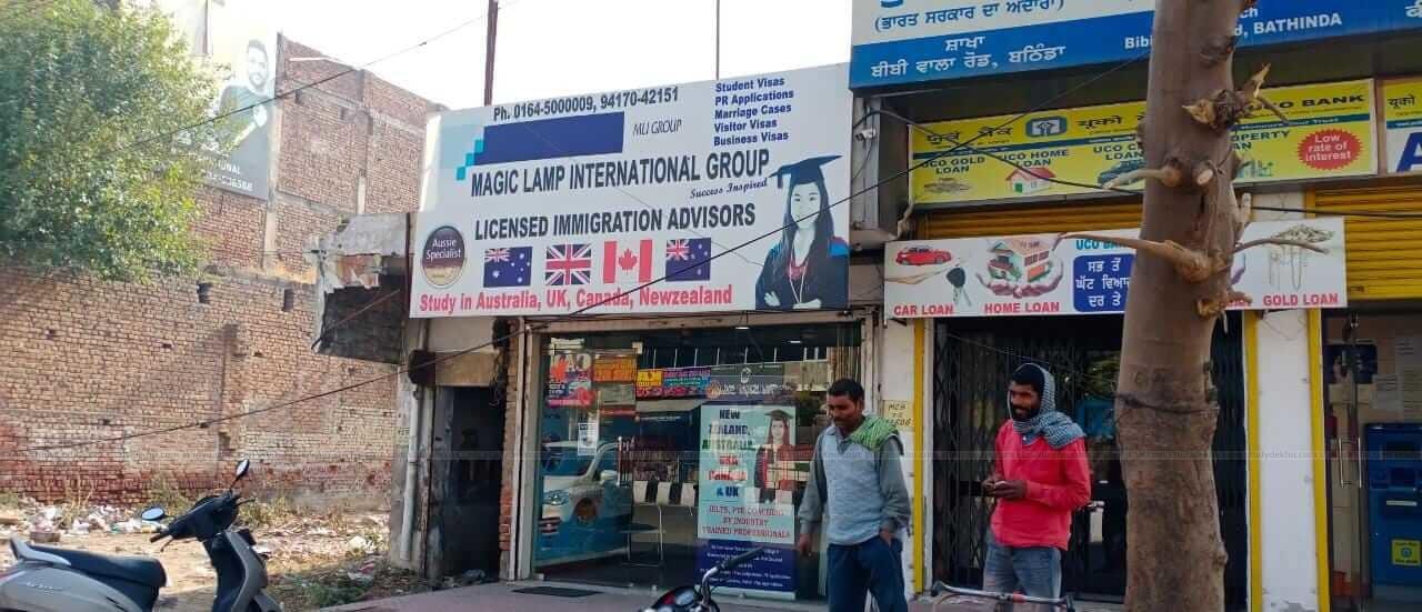 Magic Lamp International Group Gallery