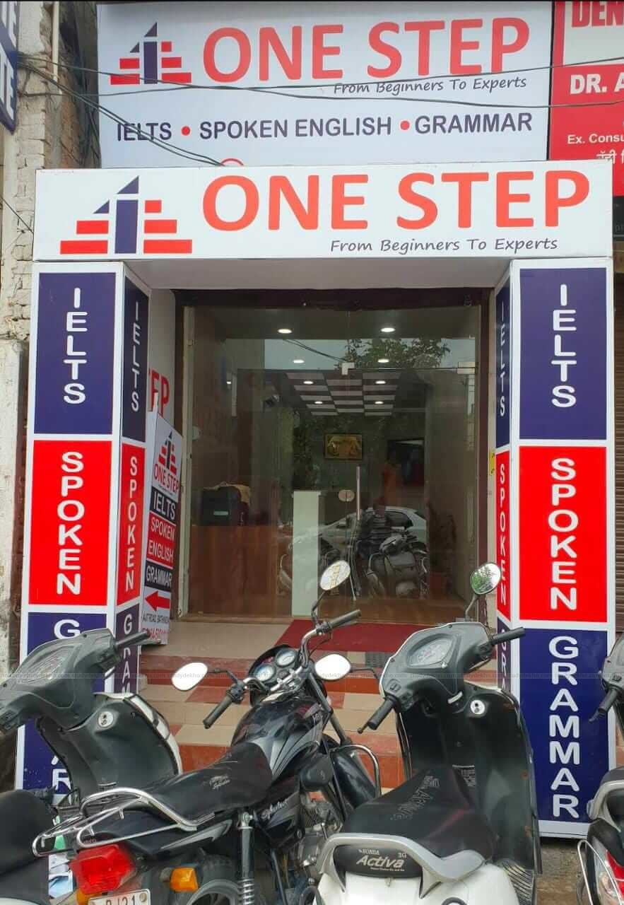 One Step Gallery