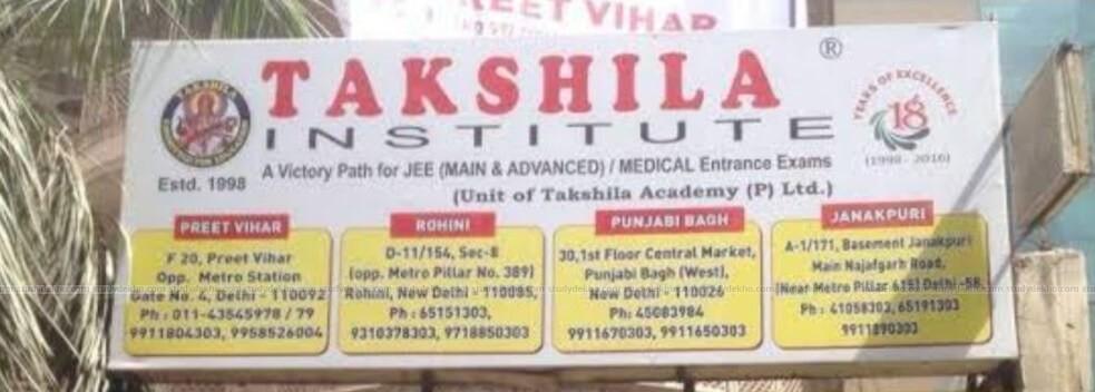 Takshila Institute Gallery