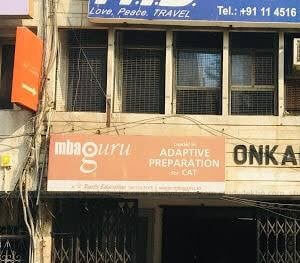 MBA Guru CP A Block Center Gallery