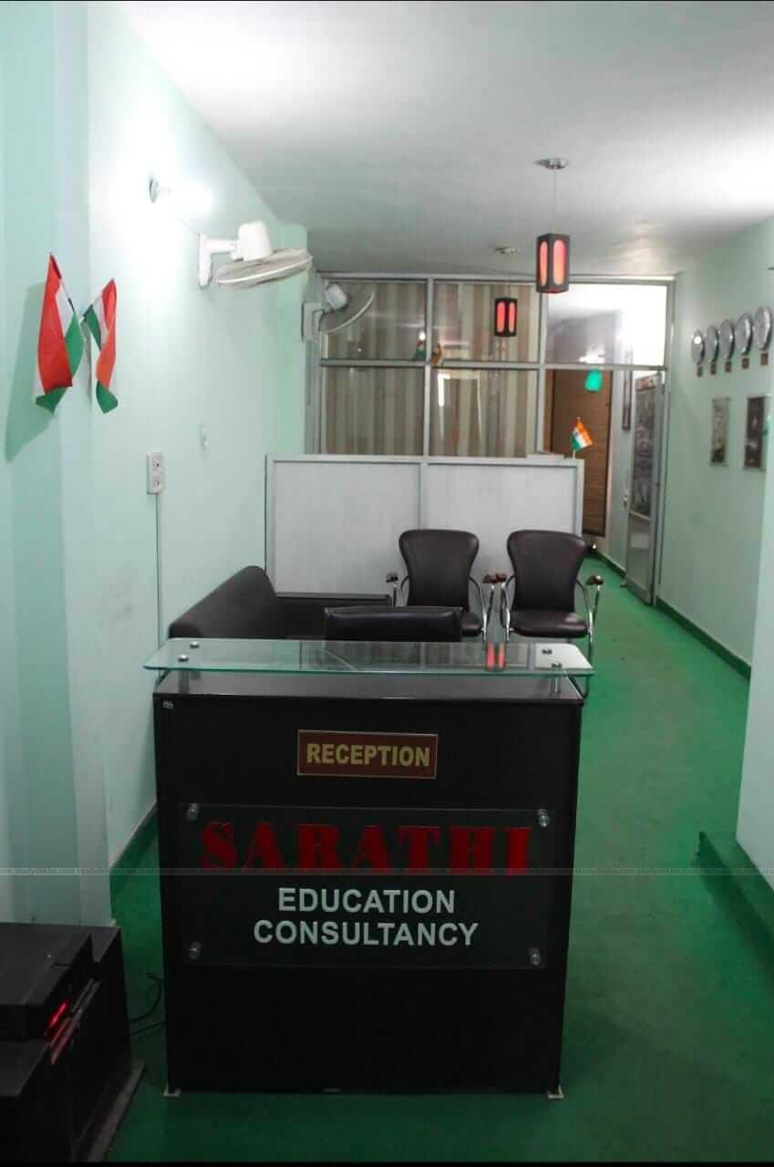 Sarathi Institute Gallery