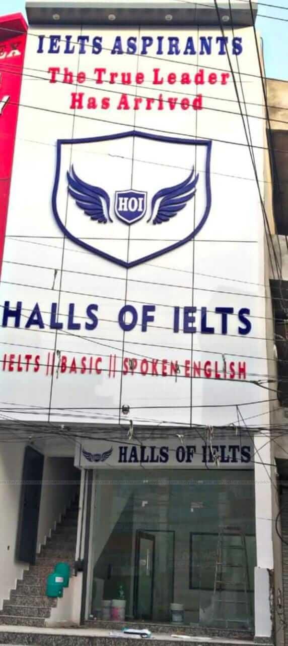 Halls of IELTS Gallery