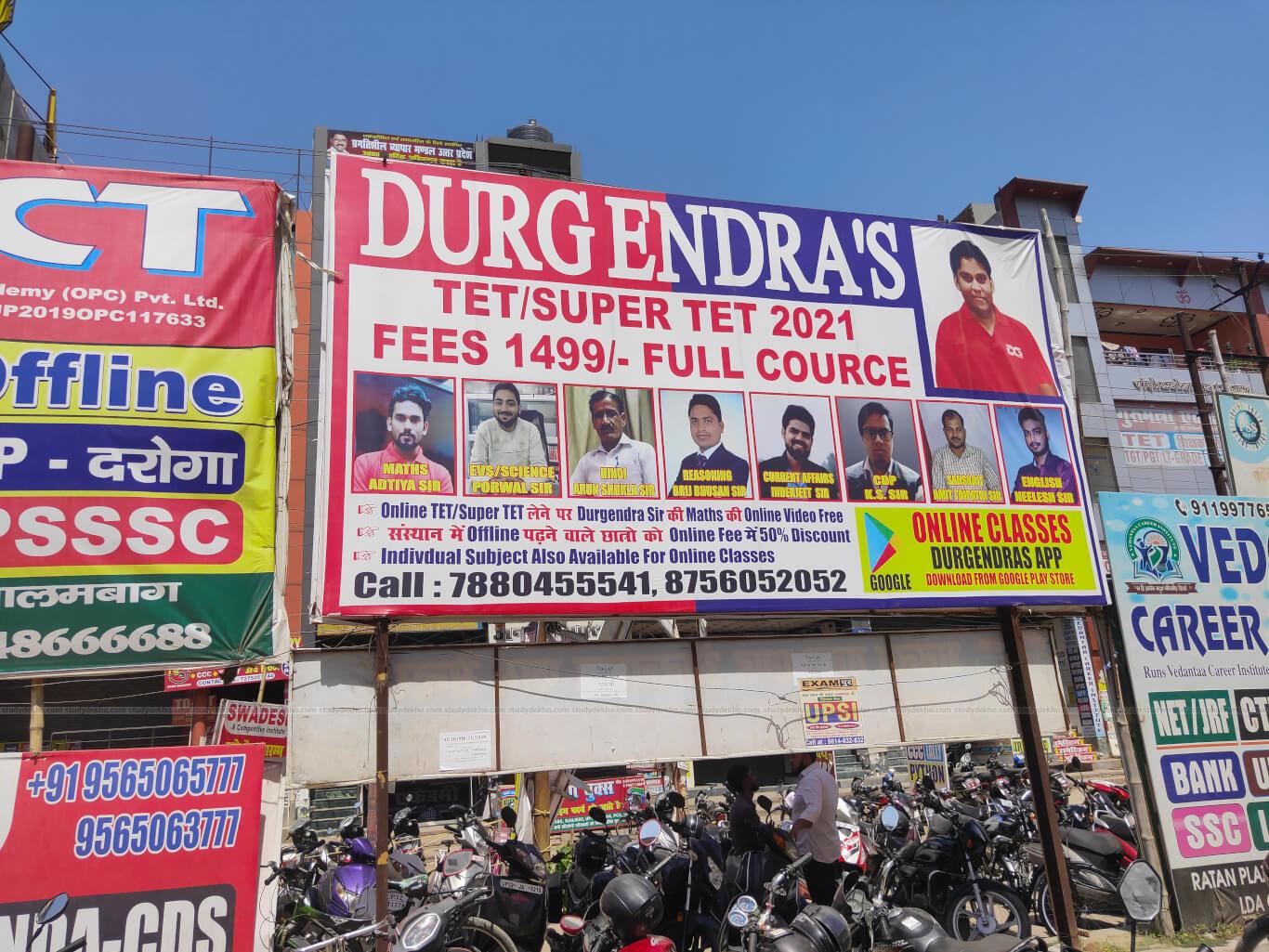 DURGENDRA  CLASSES Logo