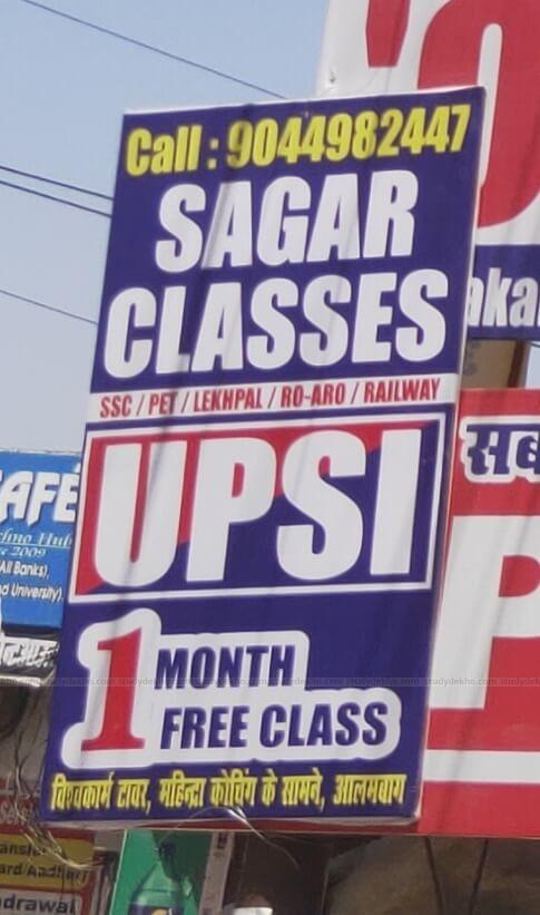 SAGAR CLASSES Logo