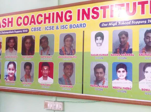 Yash Coaching institute Logo