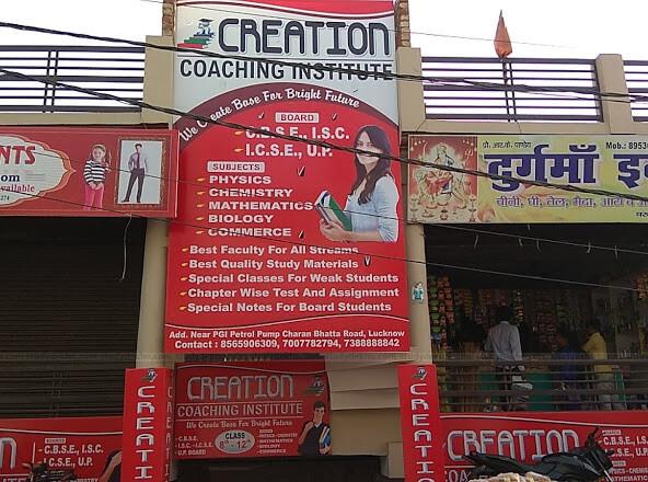 CREATION COACHING INSTITUTE Logo