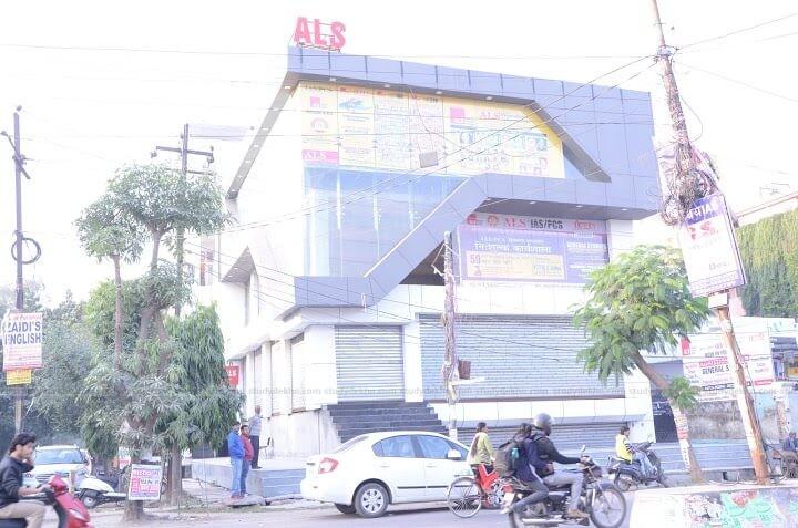 ALS IAS Logo