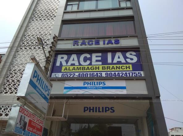RACE IAS Gallery
