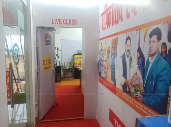 Lakshya Academy Gallery