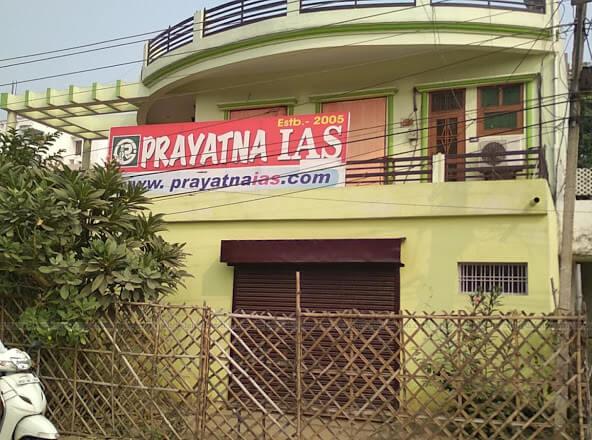 Prayatna Coaching Logo