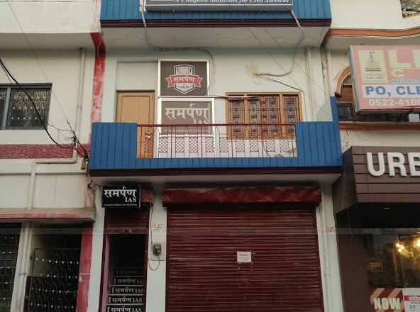 Samarpan IAS Gallery