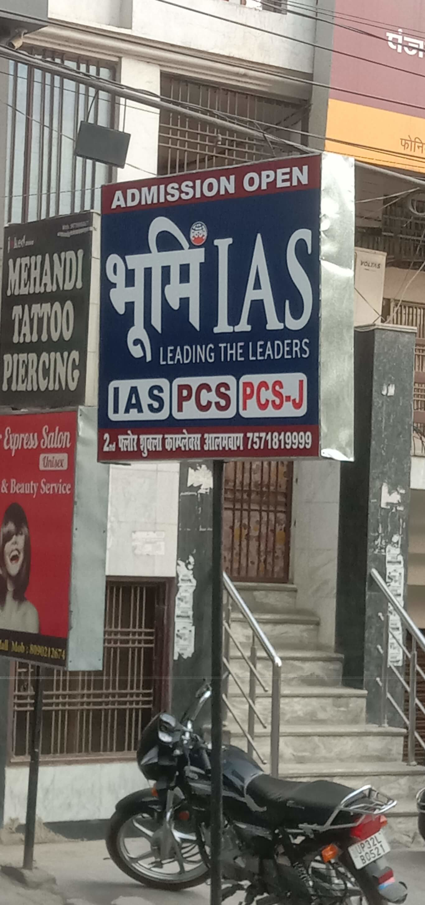 Bhoomi IAS Gallery