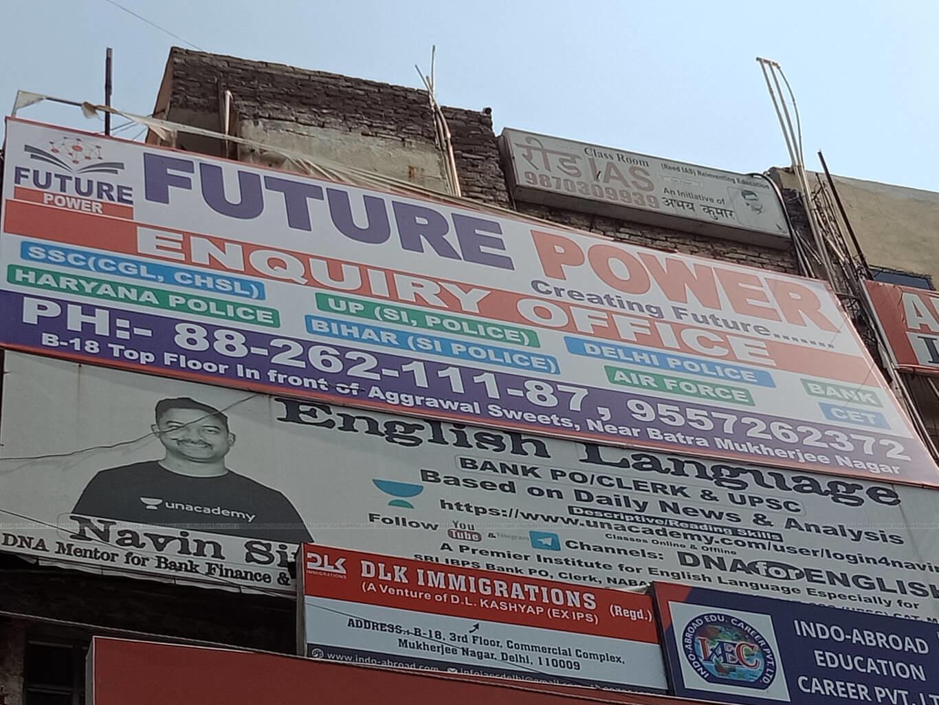 FUTURE POWER Logo