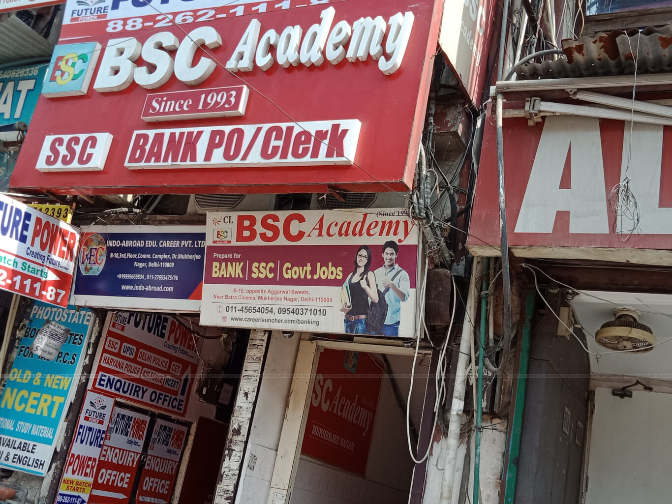 BSC Academy Gallery
