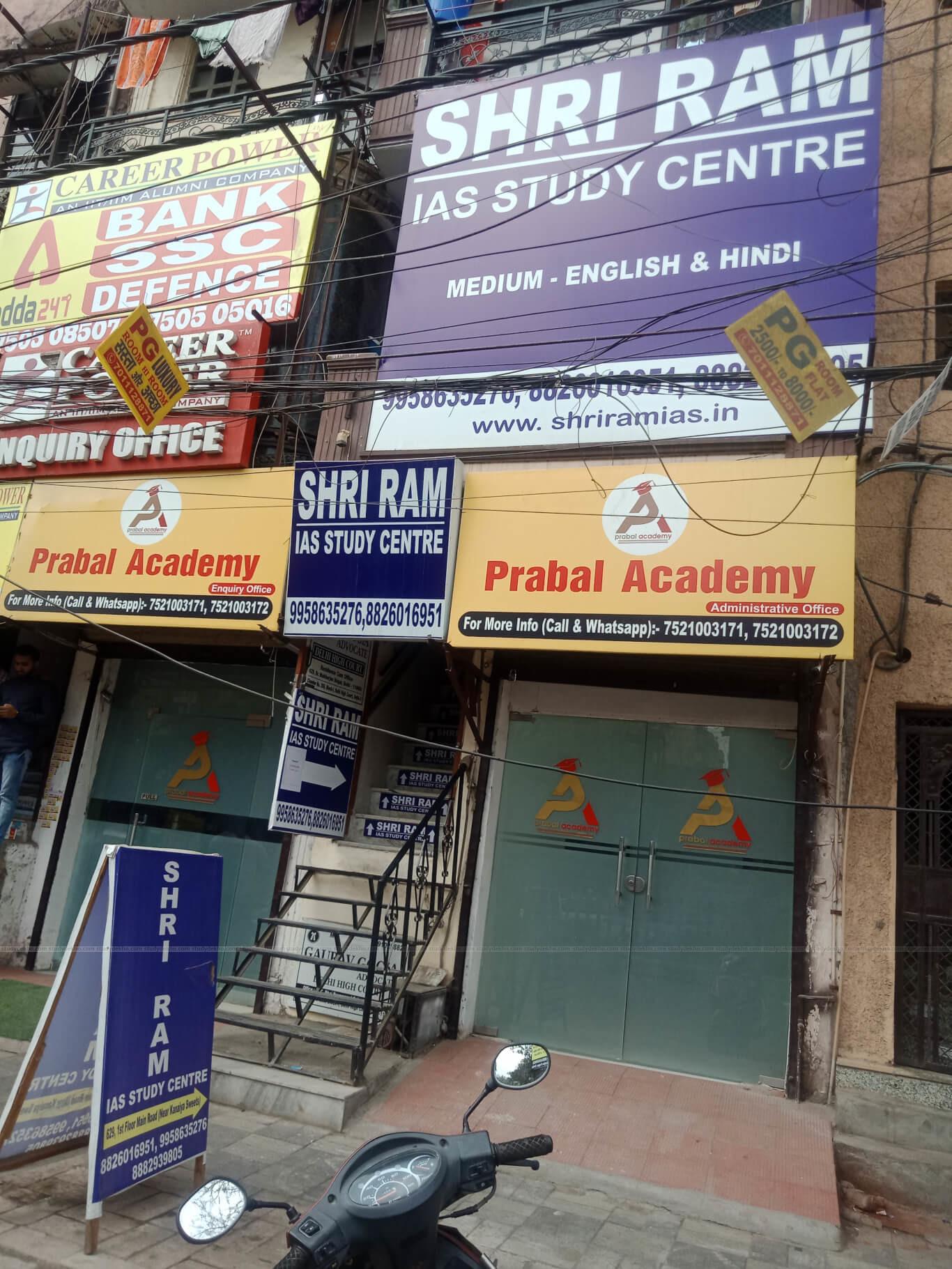 SHRI RAM IAS STUDY CENTRE Gallery