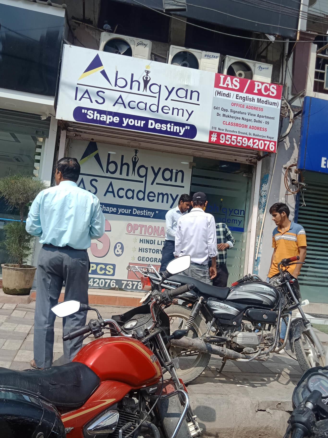 ABHIGYAN IAS ACADEMY Gallery