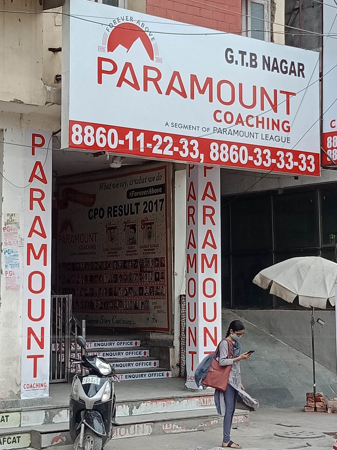 Paramount Coaching Centre Private Limited Gallery