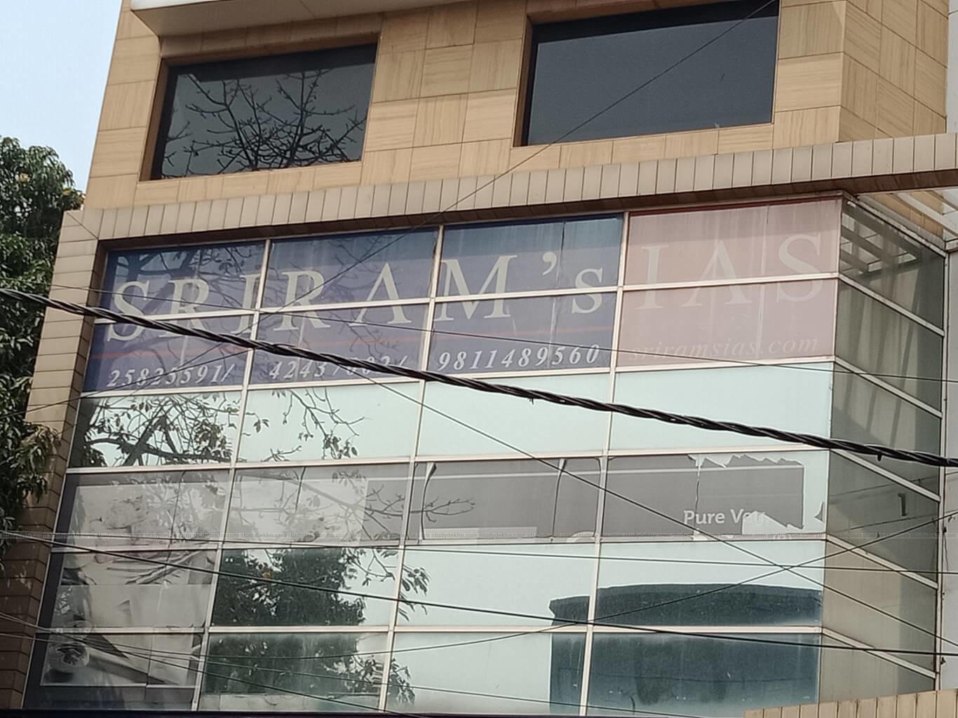 Sriram's IAS Gallery