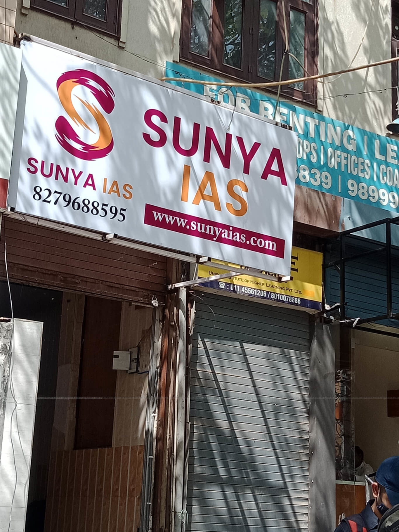 SUNYA IAS Logo