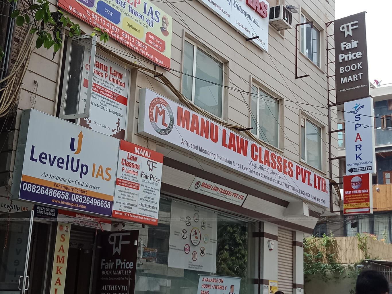 MANU LAW CLASSES PVT. LTD Logo