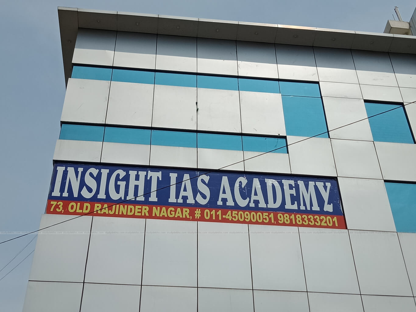 Insight IAS Academy Gallery
