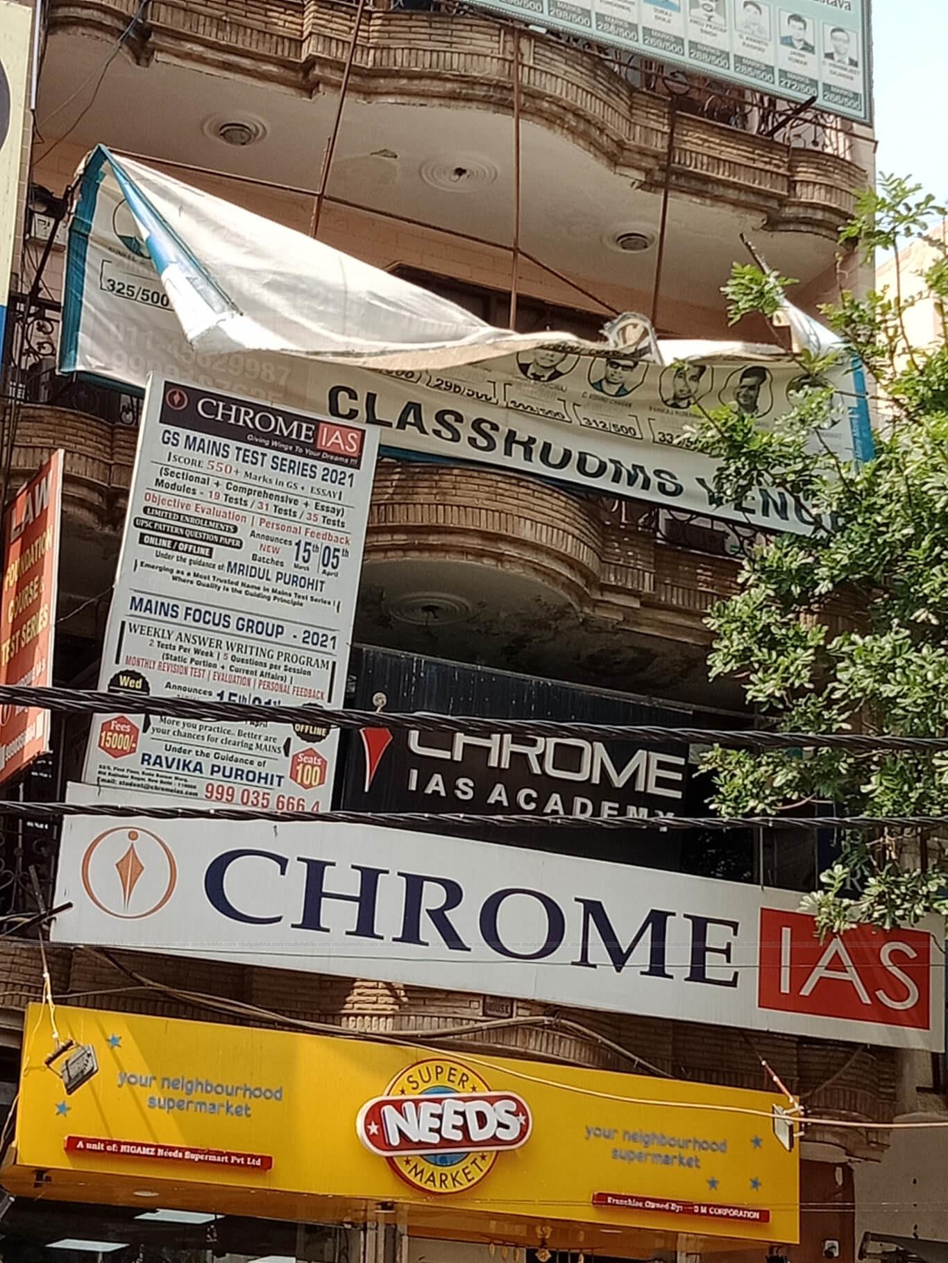 CHROME IAS ACADEMY Logo