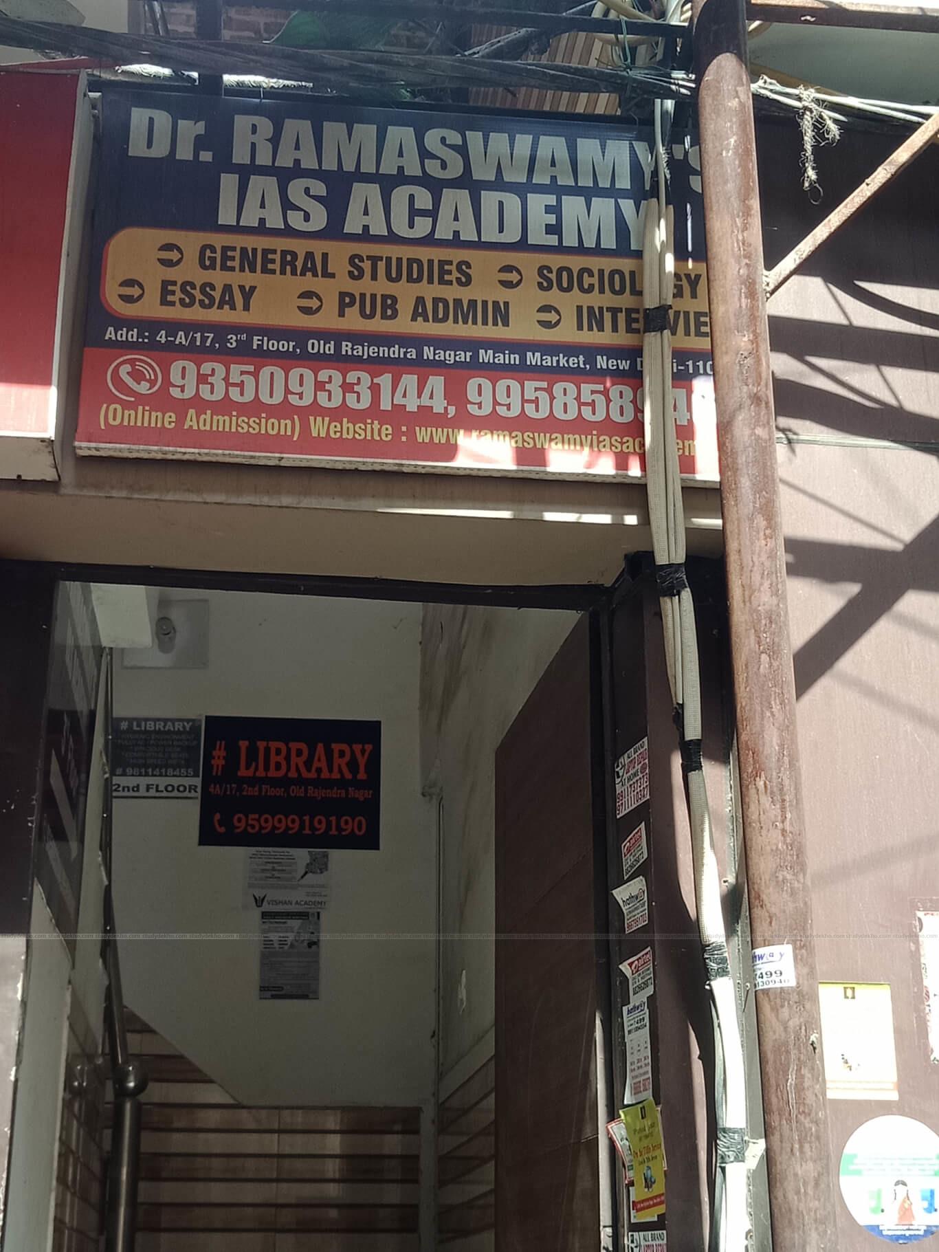 DR. RAMASWAY'S IAS ACADEMY Logo