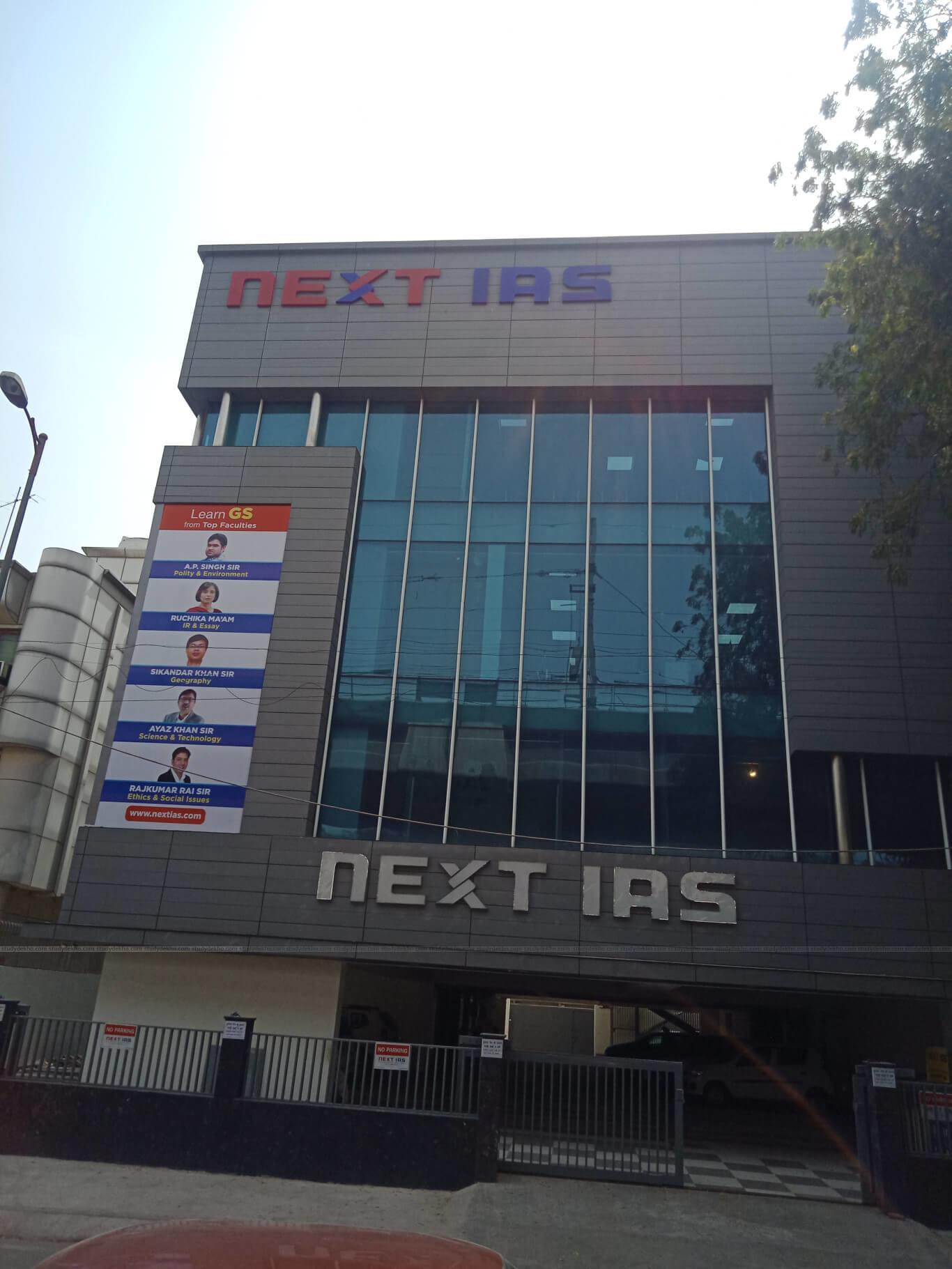 NEXT IAS Logo