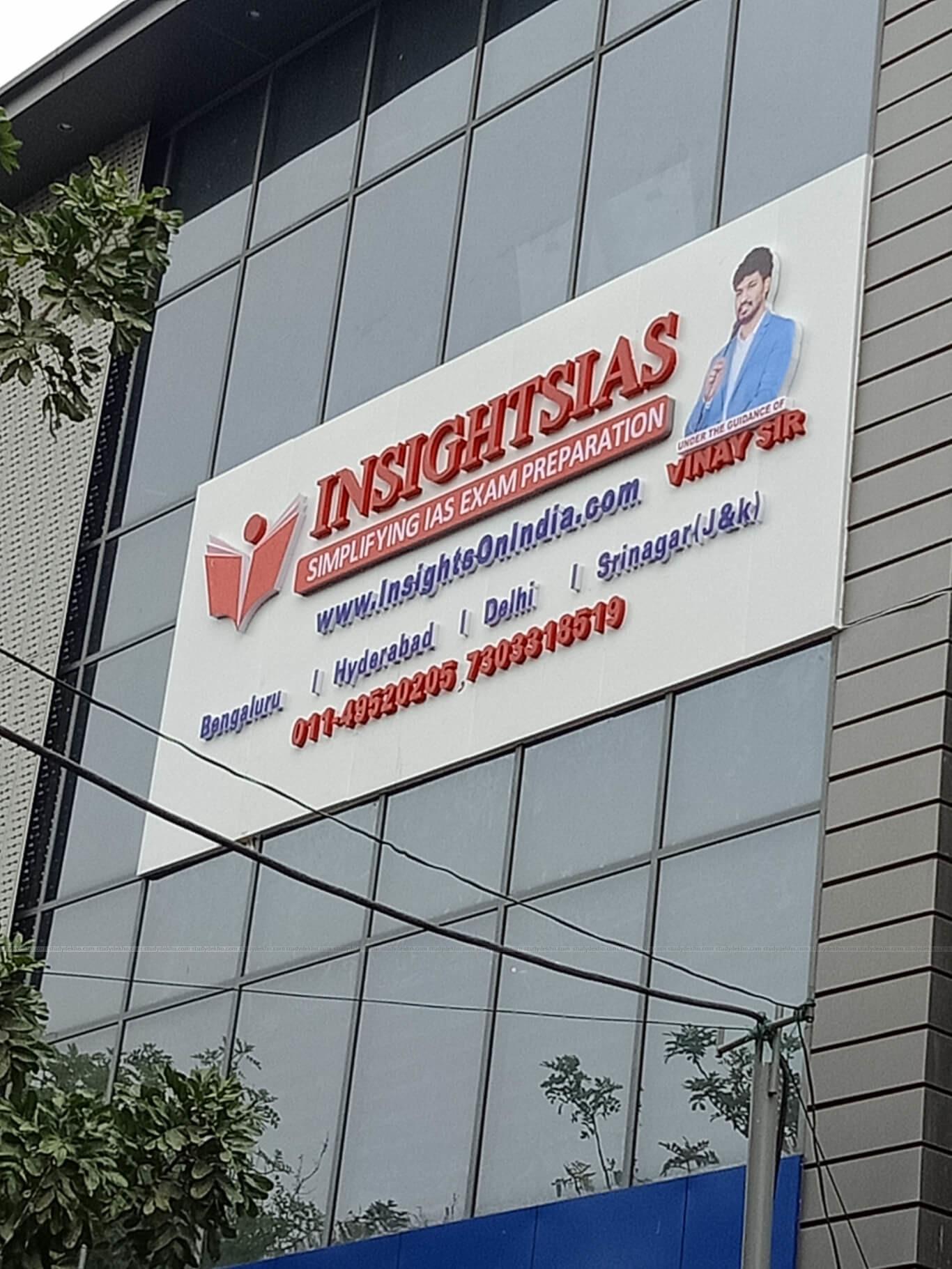 INSIGHTSIAS Logo