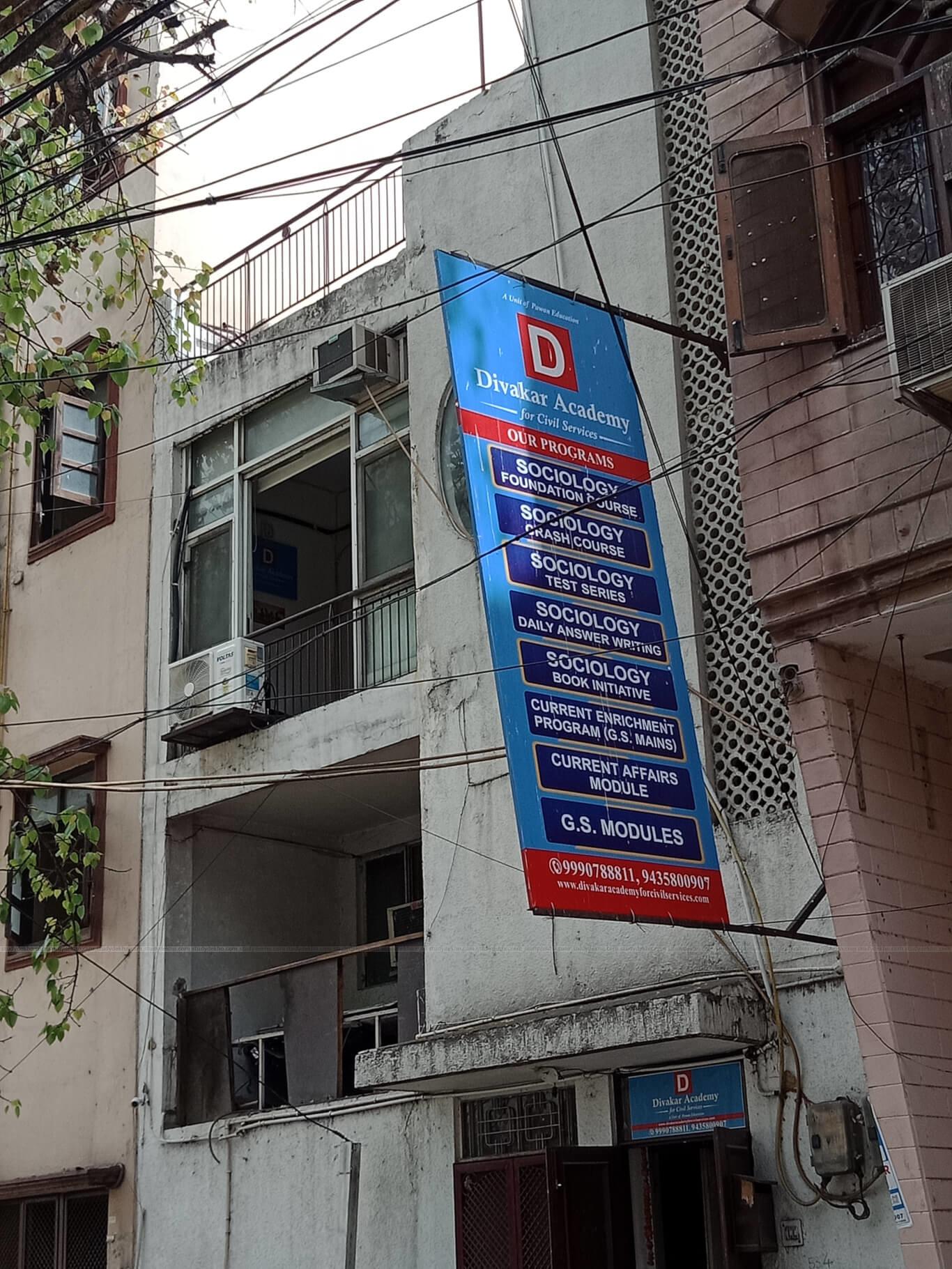 DIVAKAR ACADEMY Logo