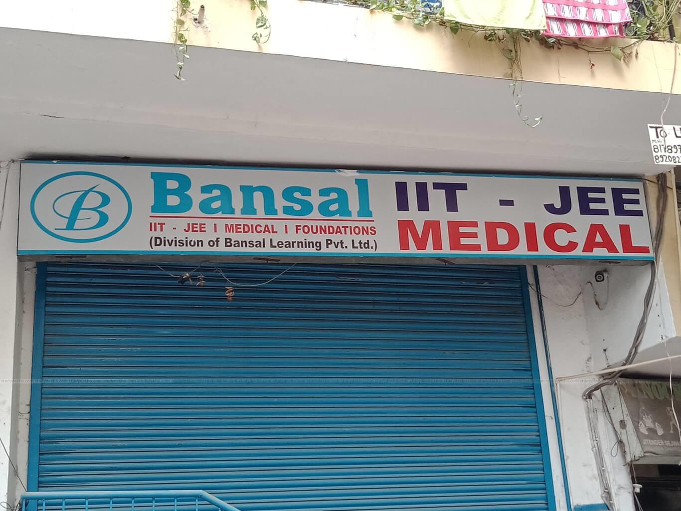 Bansal Learning Gallery