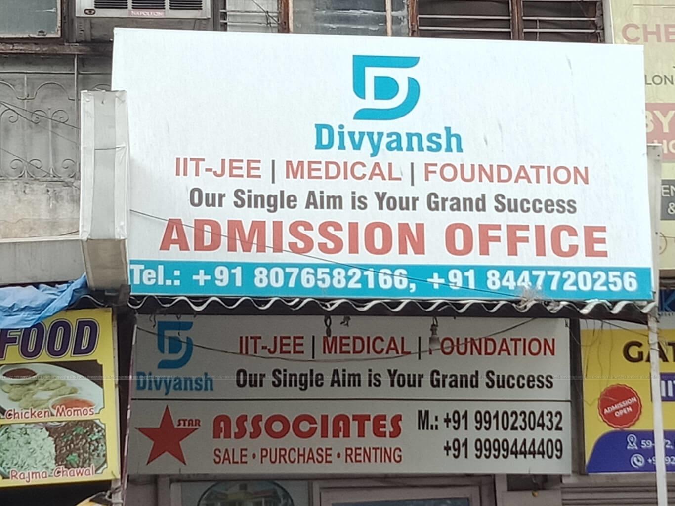 DIVYANSH Logo
