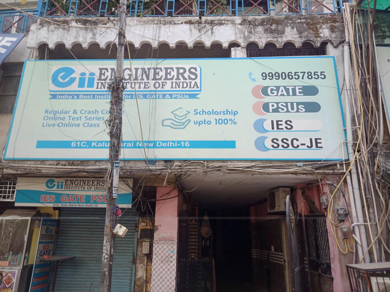 Engineers Institute Of India Gallery