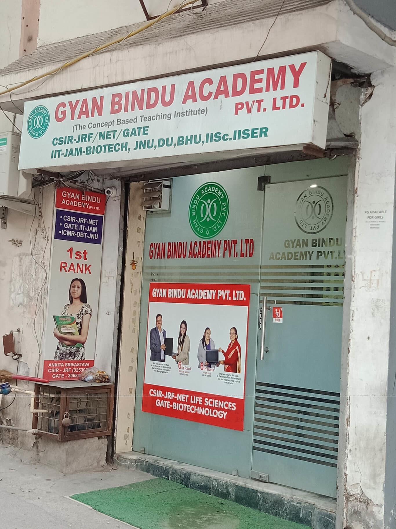 Gyan Bindu Academy Gallery