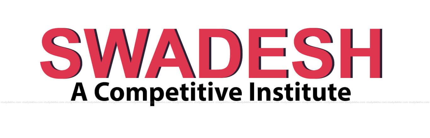 SWADESH A COMPETITIVE INSTITUTE Logo