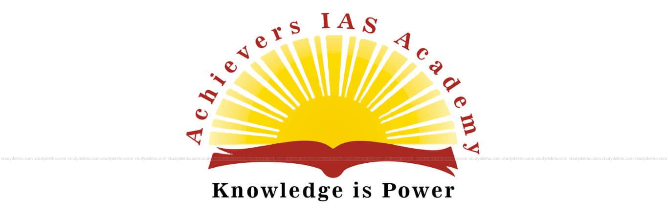 ACHIEVER I.A.S ACADEMY Logo