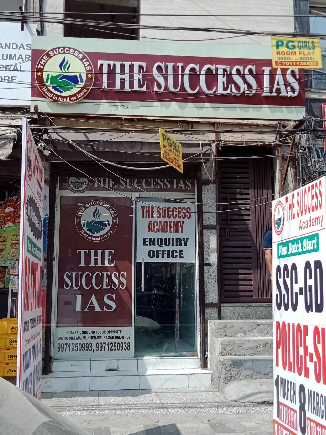 THE SUCCESS ACADEMY Logo
