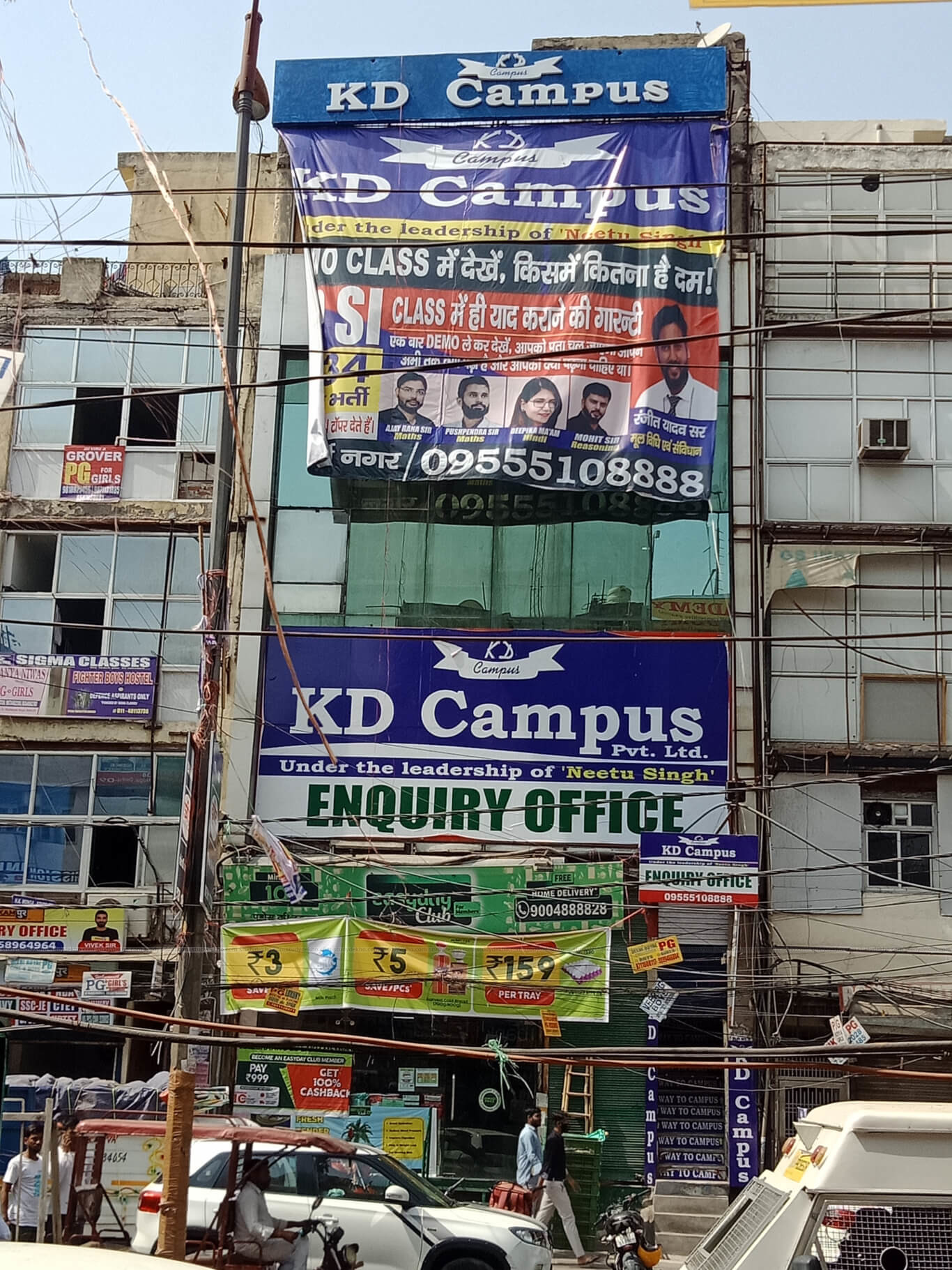 KD CAMPUS Gallery