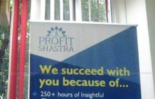 Profit Shastra Logo