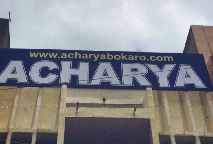 Aacharya Academy Logo