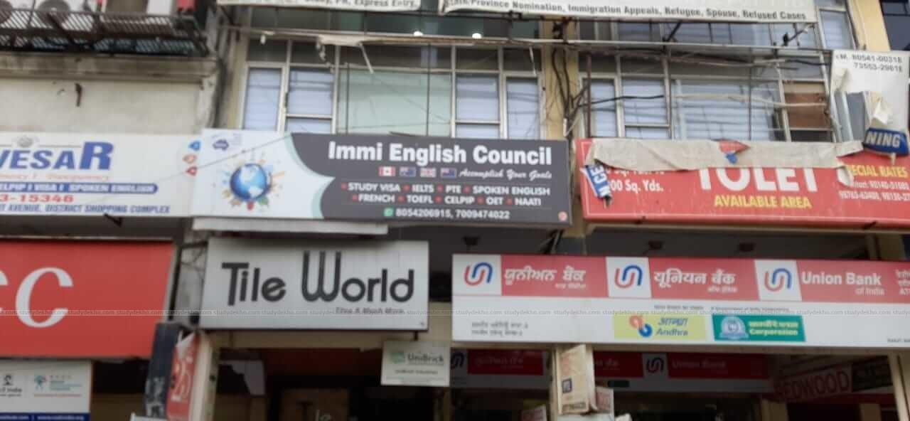 Immi English Council Logo