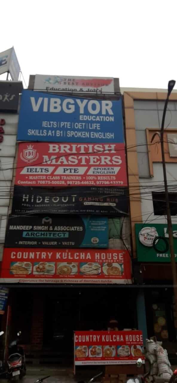 The Vibgyor Education Logo