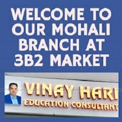 Vinay Hari Education Consultancy Logo