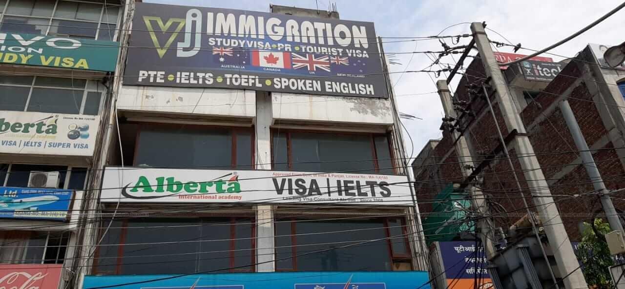 vjimmigration Logo